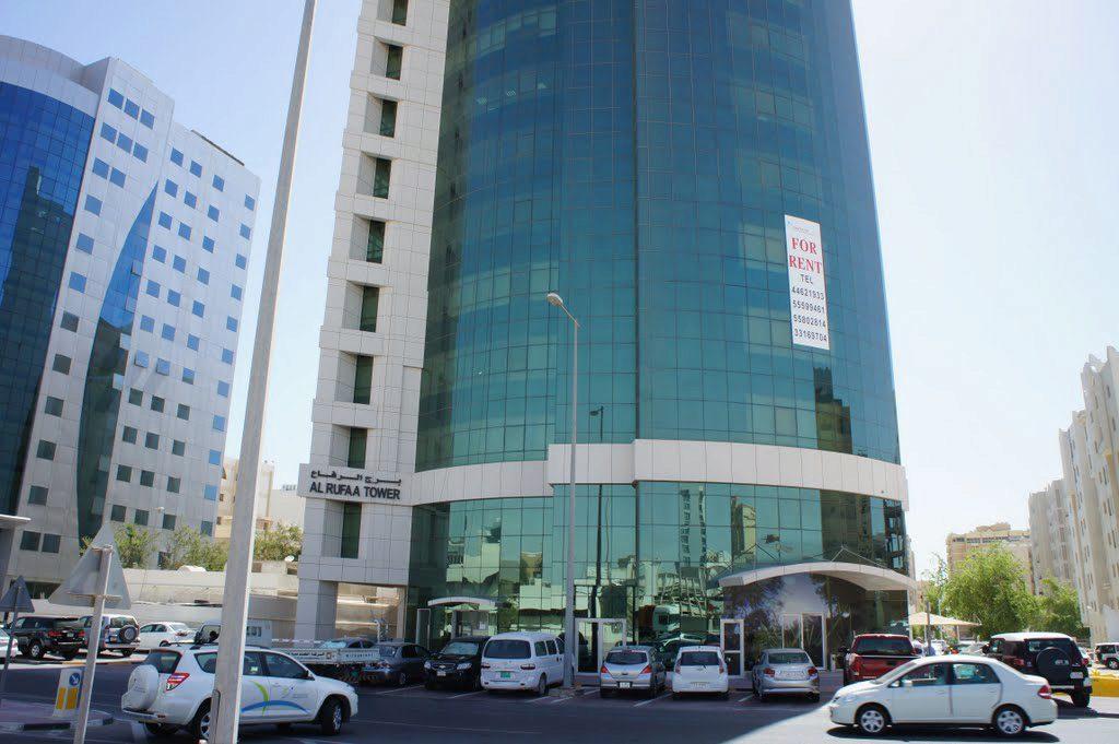 Qatar Office Expansion